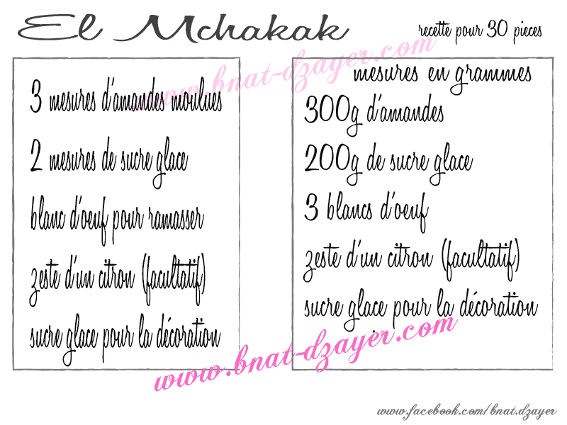 el-mchakak-gateau-algerien-amandes