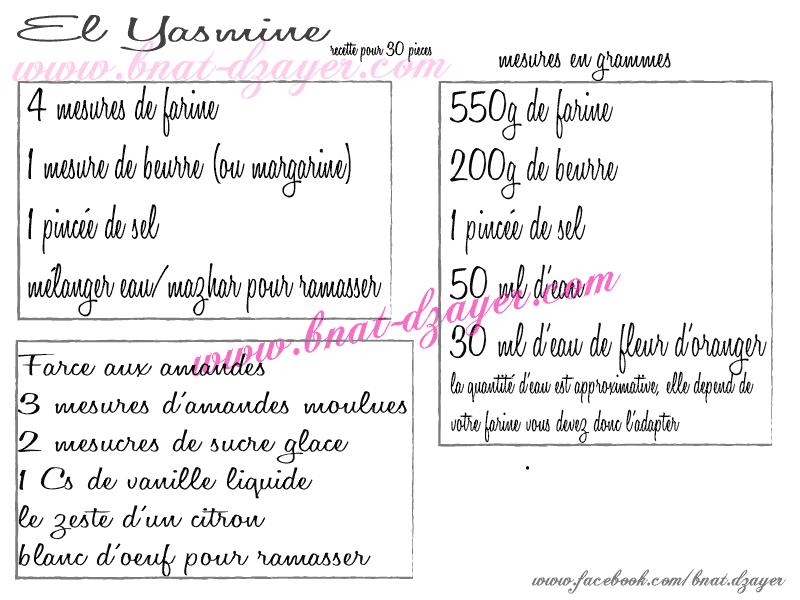 el-yasmine-gateau-algerien-aux-amandes-jasmin