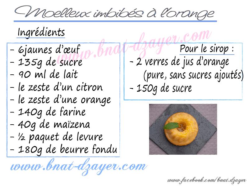 biscuits-imbibes-orange