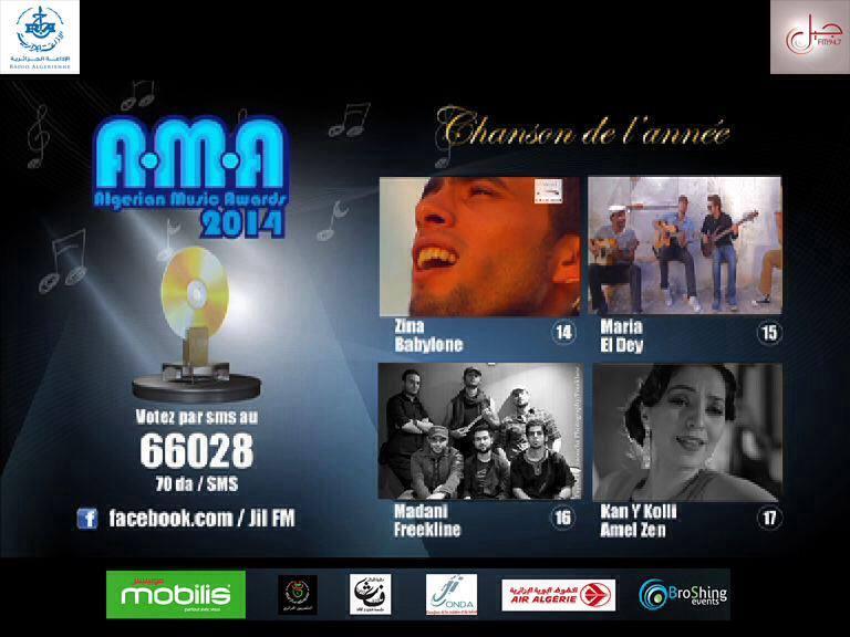 Algerian-music-awards-2014-algerie-chanson-annee
