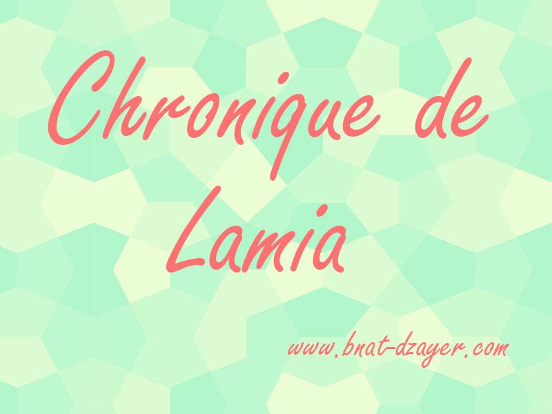 chronique-de-lamia-presentation